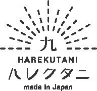 ハレクタニのロゴ
