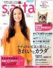 saitaの雑誌の画像
