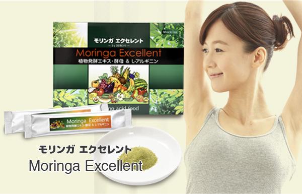 Moringa Excellent 商品画像
