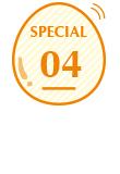 special04