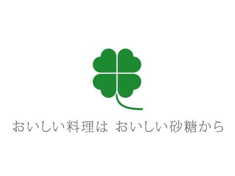 【業務用大袋】販売開始キャンペーン!