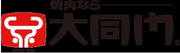 大同門ロゴ