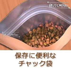 コーヒー豆の保存に便利なチャック袋