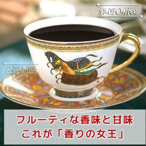 モカ・イルガチェフG1(ナチュラル精製)コーヒーの味のイメージ