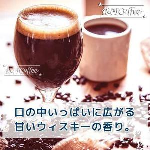 バレル・エイジドコーヒーの味のイメージ