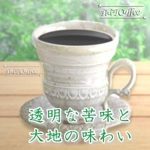 バリ神山(シンザン)の味のイメージ