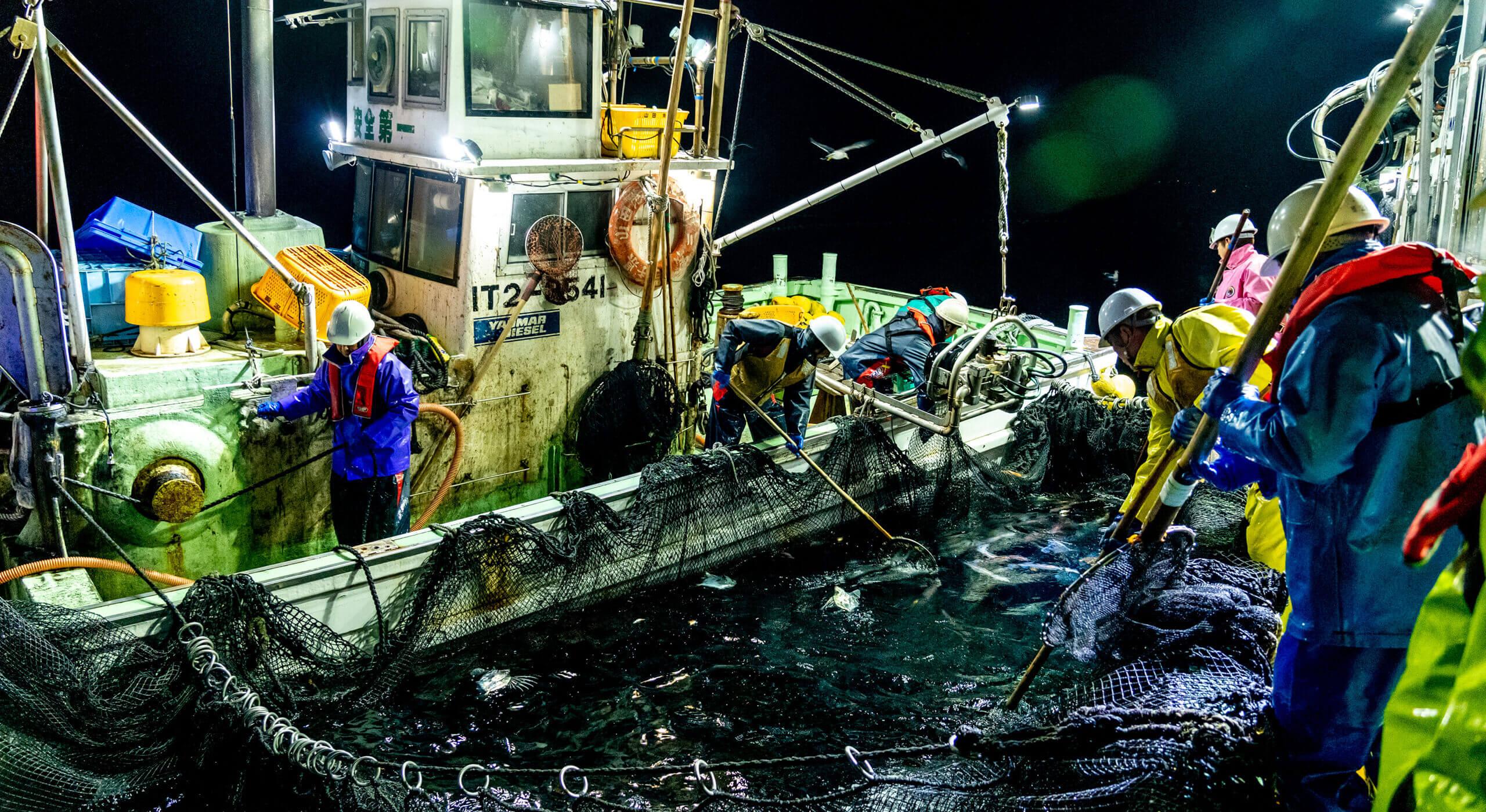 山一定置漁業生産組合