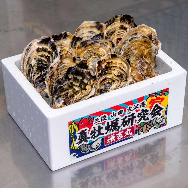【送料込】真牡蠣研究会の1年物プレミアムオイスター(25個)[加熱用]