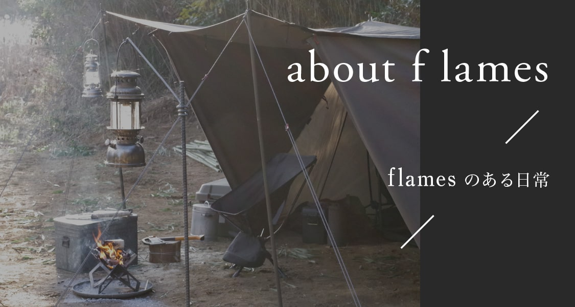 about flames