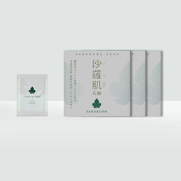 SARAKUWAフェイシャルエッセンス・パウチ1個(約3回分)+沙羅肌石鹸3個セット