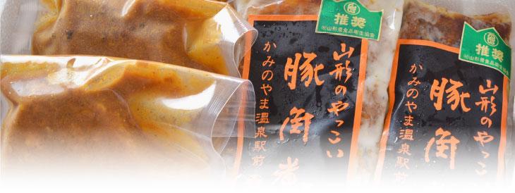 山形牛入りソースたっぷりハンバーグ&山形のやっこい豚角煮【贈答品】