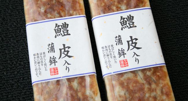 お寿司・お吸い物・茶碗蒸し・蒲焼き