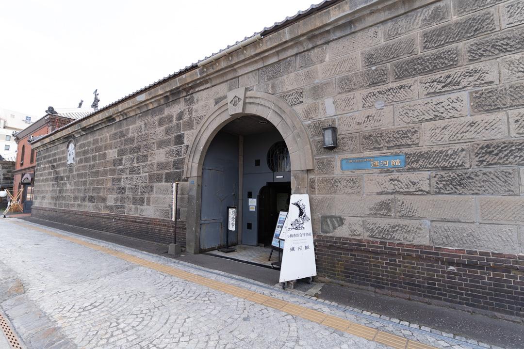 現在の旧小樽倉庫 運河側の壁面