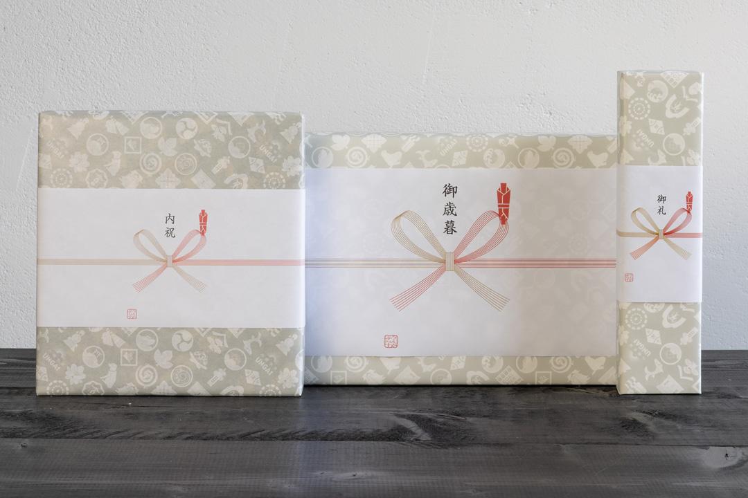 熨斗(のし)包装サンプル