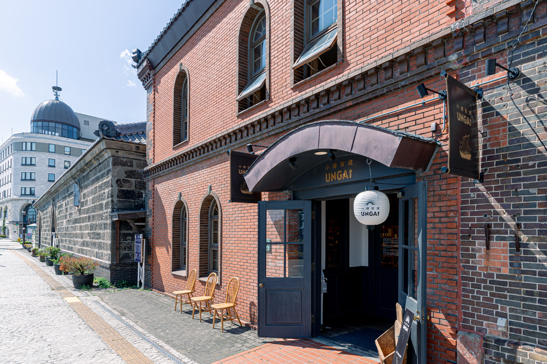 小樽百貨UNGA↑(うんがぷらす)旧小樽倉庫本庫の店舗外観
