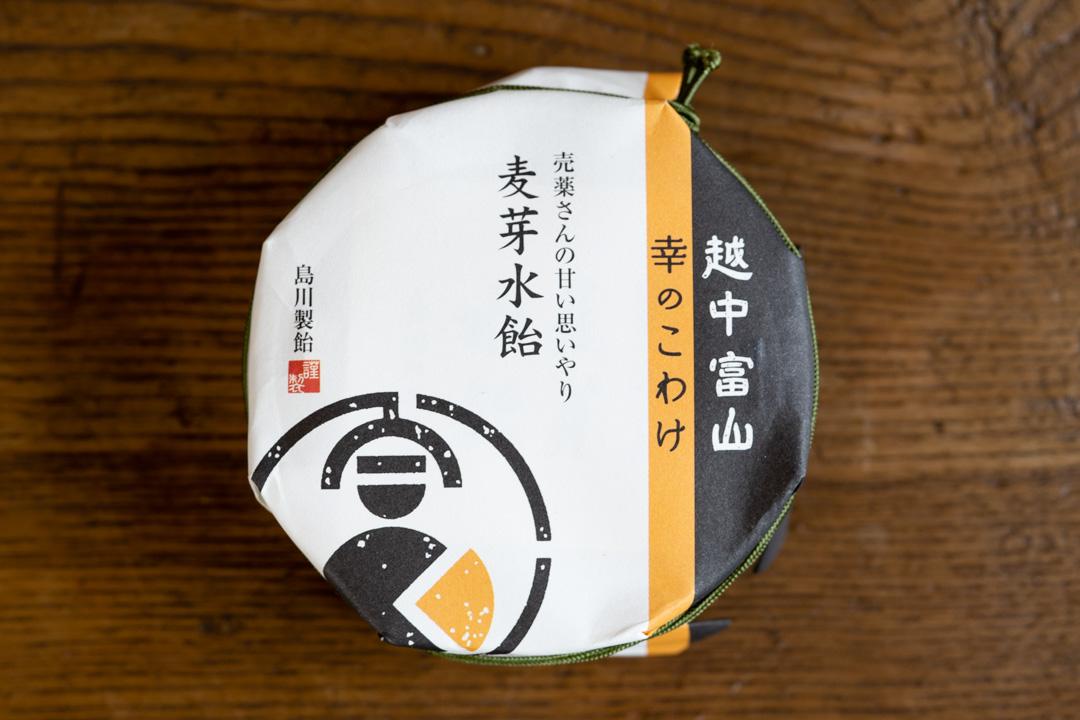 【島川製飴】 麦芽水飴(140g)パッケージ