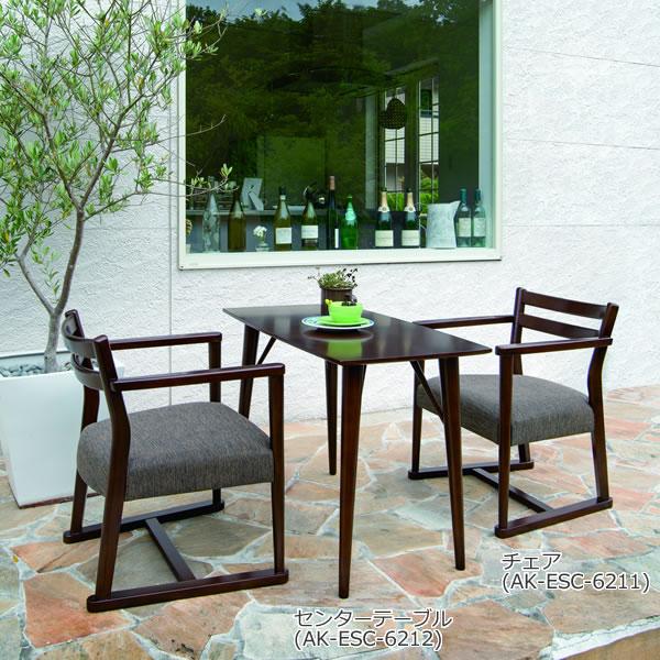 ダークブラウン:高さ60cmテーブル&チェア 低めのダイニングとして 天然木素材と細身のデザイン エスコート