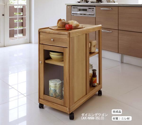 木製キッチンワゴン/ダイニングワゴン 曙工芸製作所(あけぼの)