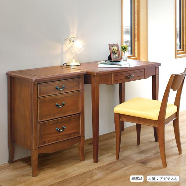 サポーレ/木製リビング家具シリーズ:例2