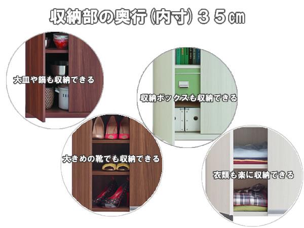 収納部の奥行(内寸)35cm:組合せ自由スタッキングキャビネット