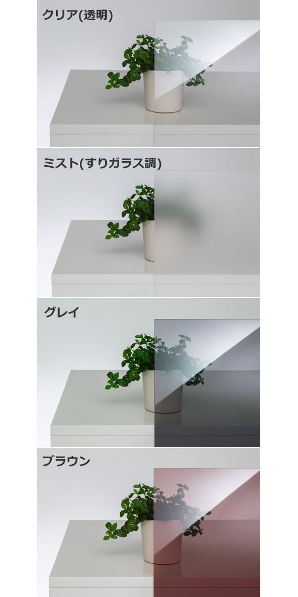スリムすきまくん:樹脂扉のカラー選択