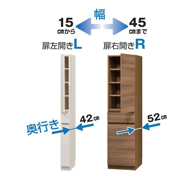 奥行2タイプ:スリムすきまくんSSD 高さ180/92の隙間収納/幅15〜45cmまで1cm単位オーダー