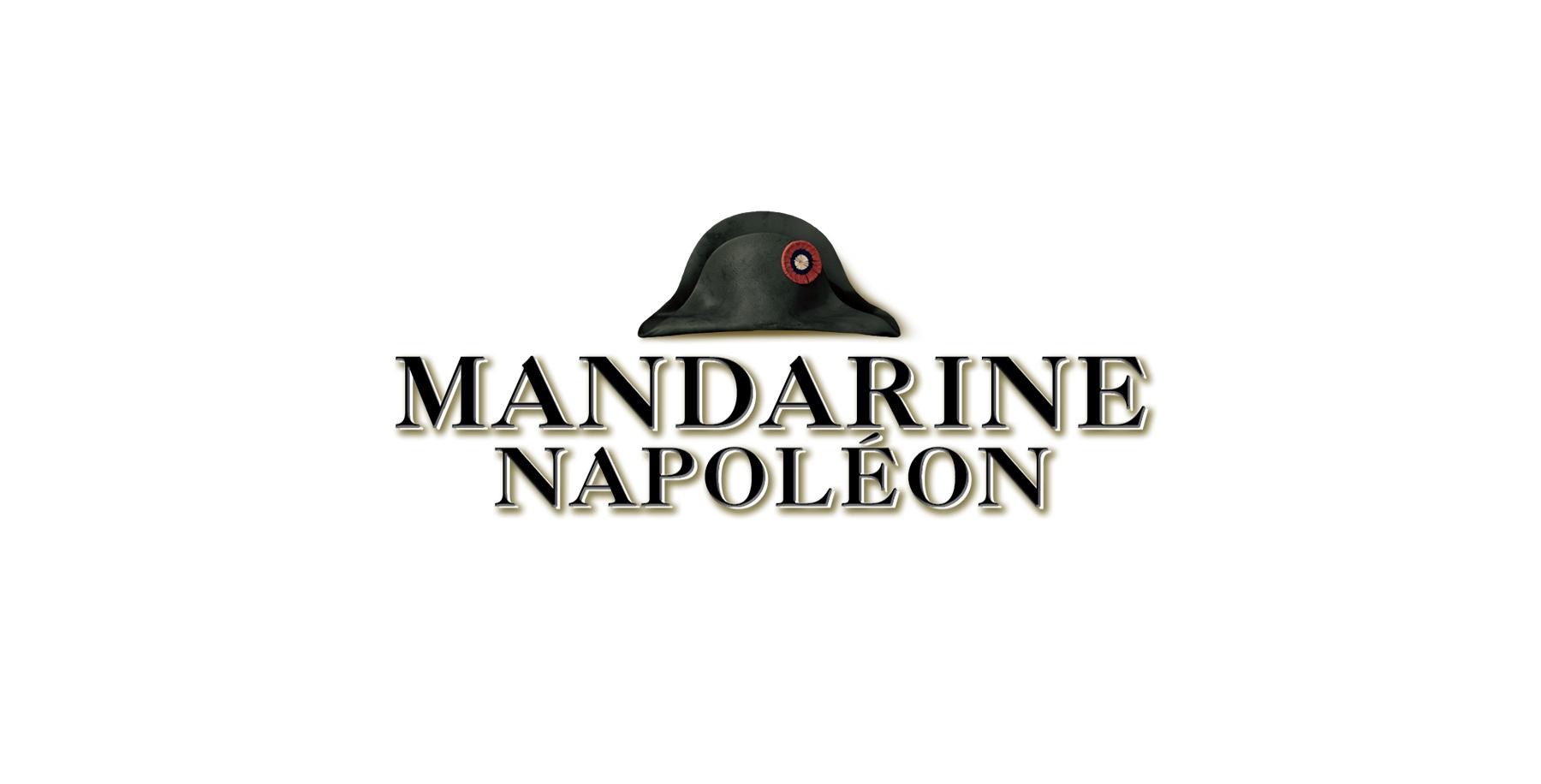 マンダリン ナポレオン