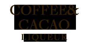コーヒー・カカオ系リキュール