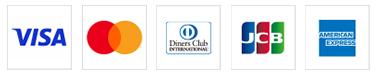 VISA(ビザ)、Master Card(マスターカード)、JCB(ジェーシービー)、American Express(アメリカンエキスプレス)、Diners Club(ダイナースクラブ)