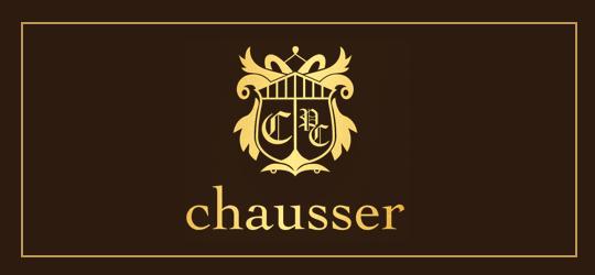 3番/Chausser (ショセ)