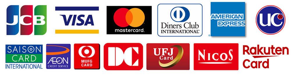 利用可能クレジットカードブランド