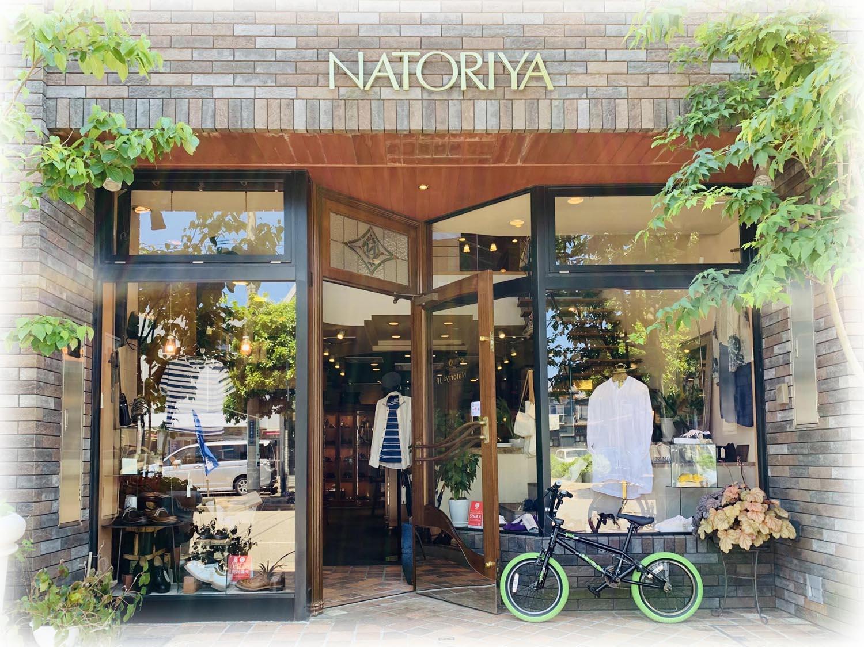 SHOP-NATORIYA
