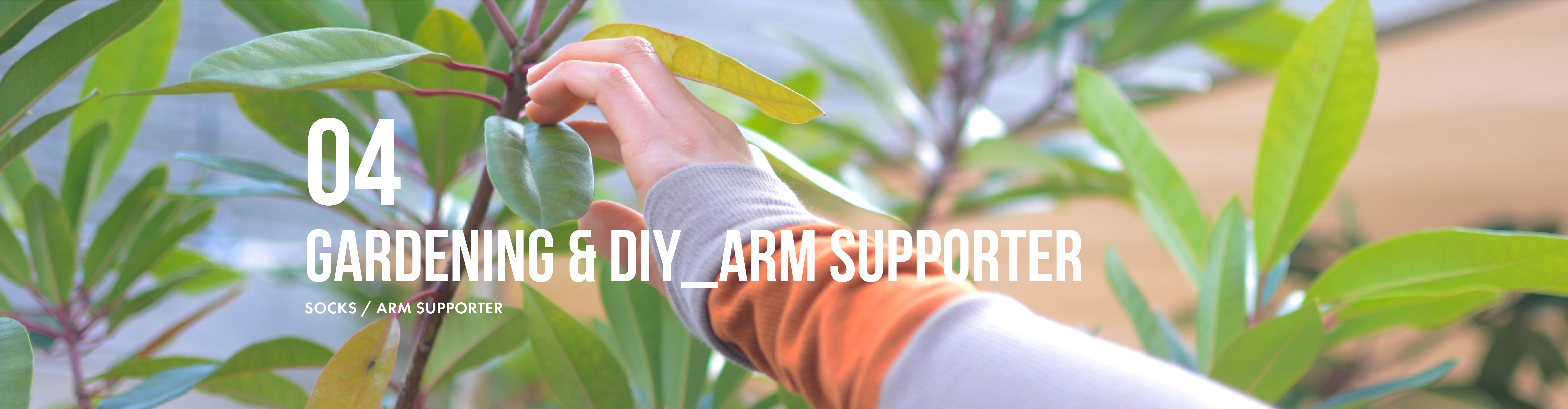 ARM SUPPORTER