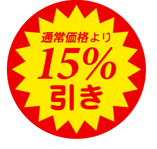 15%off!