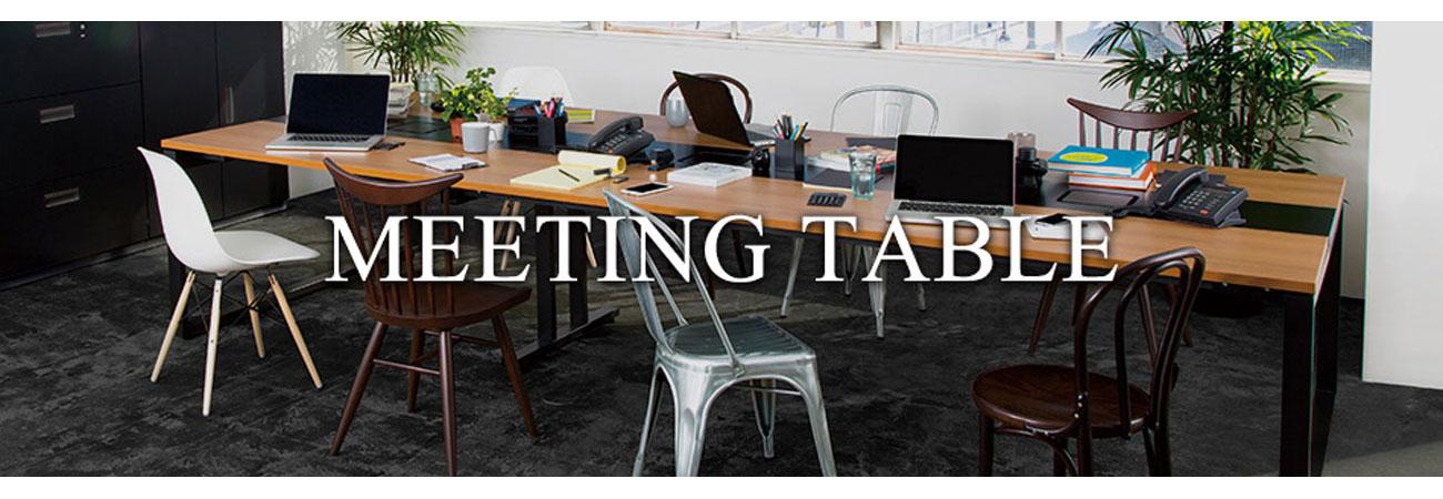 テーブル&会議テーブル&ミーティングテーブル