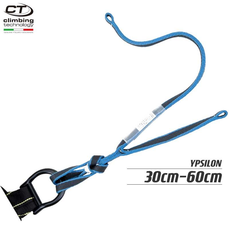 クライミングテクノロジー(climbing technology)(イタリア) 非対称Y字型ランヤード 「イプシロン」 YPSILON 【7W12930060】   ランヤード ショックアブソーバー