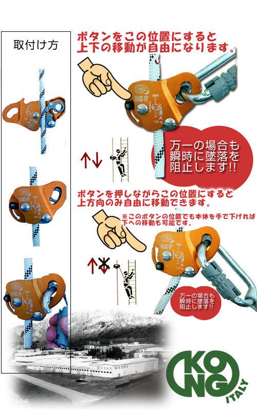 コング back-up使用方法