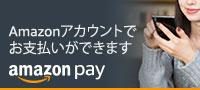 amzon pay