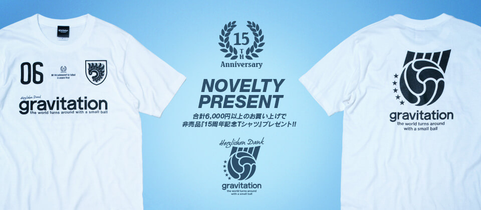 ブランド設立15周年記念企画「ノベルティTシャツ プレゼントキャンペーン」開催!