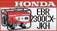ebr2300cx-jkh