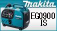 eg0900is