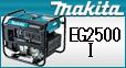 eg2500i