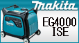 eg4000ise