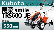 trs600-je