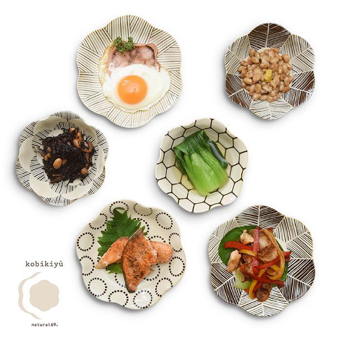 波佐見焼 北欧食器 和食器 おしゃれ natural69 イロトリドリシリーズ