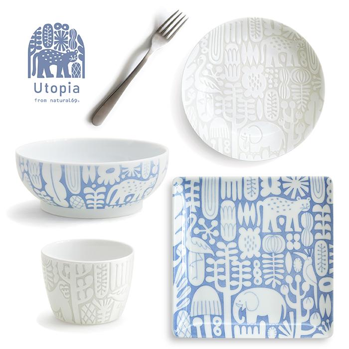 波佐見焼 北欧食器 和食器 おしゃれ natural69 Utopia 取皿 カップ 正角皿 ボウル