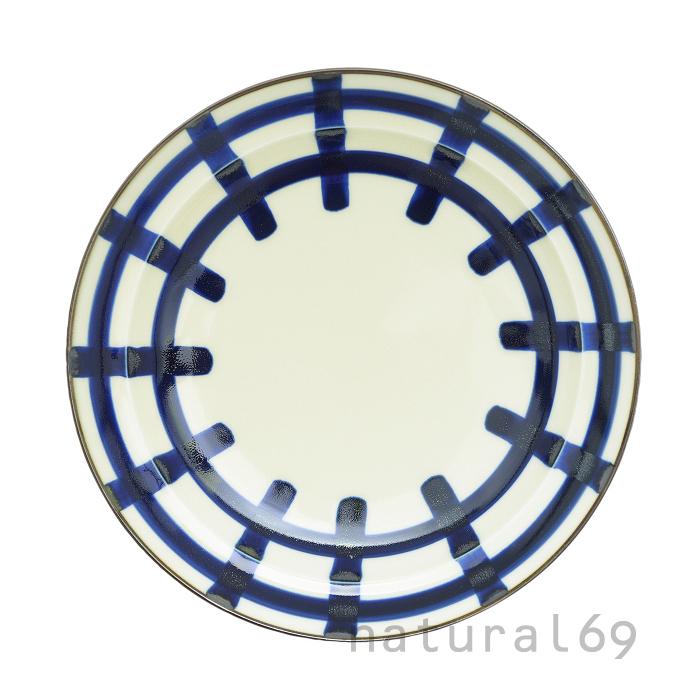 波佐見焼 北欧食器 和食器 おしゃれ natural69 焦がし呉須 6寸皿