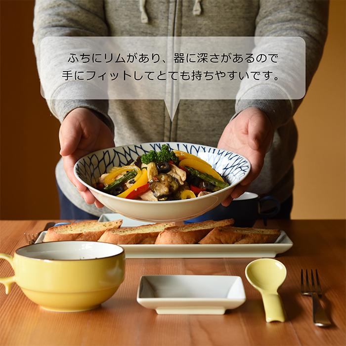 波佐見焼 北欧食器 和食器 おしゃれ natural69 cocomarine×Janke パスタ皿 手持ち