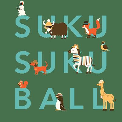 おかしより、ごはんに近いおやつ。SUKUSUKU BALL(スクスクボール)