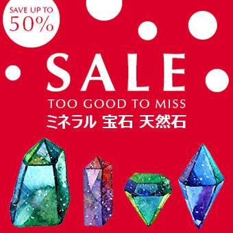 50%OFF sale